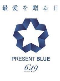 P blue